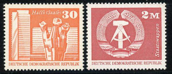 Mi 1899-1900 **
