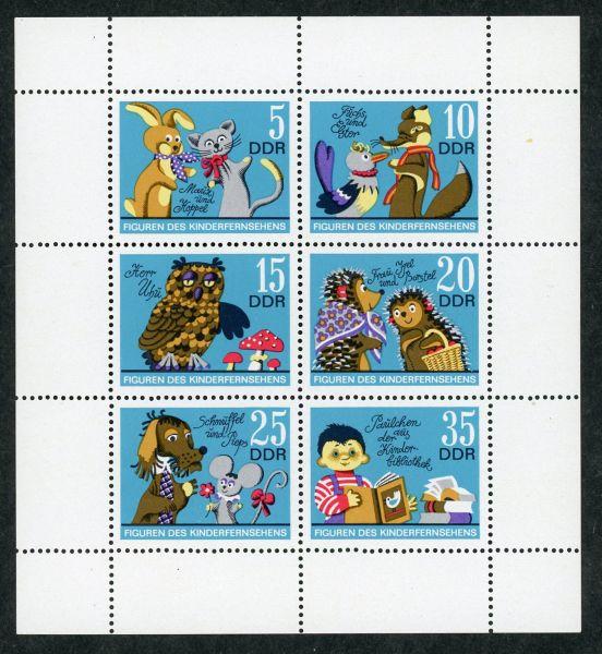 KB 1807-12 **