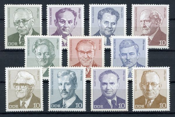 Mi 1907-17 **