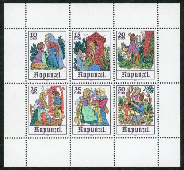 Kleinbogen 2382-87 **